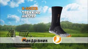 <b>Носки X</b>-<b>Socks</b> 20304 <b>Trekking</b> Air Step - YouTube