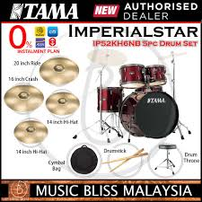 Tama Imperialstar Complete Drum Set with 4-pcs Cymbal Set - <b>5</b> ...