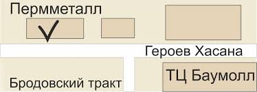 <b>Керамогранит Modern</b> wood smoke купить в Перми