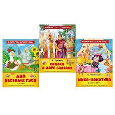 Характеристики <b>книги Книга Росмэн</b> «Библиотека детского сада ...