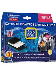<b>TOP HOUSE TH</b> 002LG Комплект <b>фильтров</b> для пылесосов LG, 3 ...