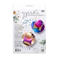 <b>Набор для детского творчества</b> «Бумажные шары Узелки» в ...