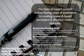 write research paper ppt steps to writing a research paper powerpoint ipgproje com sbp college consulting research paper writing ppt