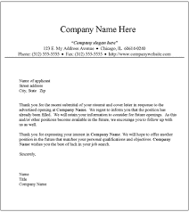 Sample Application Letter Applying For Any Vacant Position     Resume Examples For Additional Skills