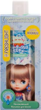 <b>Шампуни</b> и бальзамы для <b>волос</b> – купить в сети магазинов Лента.