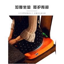 playmat foam      Beautiful buttock cushion office chair bottom <b>auto</b> ...
