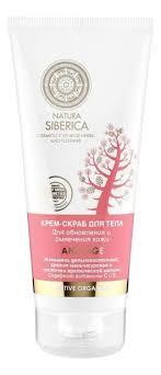 Купить <b>крем</b>-<b>скраб для тела Anti-Age</b> 200мл Natura Siberica ...