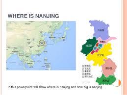 「Nanjing」の画像検索結果