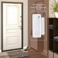 Датчик открытия двери/окна <b>DM</b>-04B в Москве – купить по низкой ...