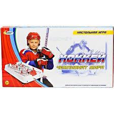 Купить настольный хоккей <b>Настольная игра Играем</b> вместе ...