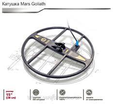 Поисковая <b>катушка Mars Goliaf для</b> White's Spectra V3i купить в ...