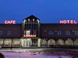 KARAVAN - Prices & Lodge Reviews (Bila Krynytsya, Ukraine ...