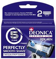 Купить Сменные <b>кассеты Deonica</b> 5 лезвий, 2 шт. по низкой цене ...