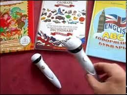 <b>Набор</b> с <b>Говорящей ручкой</b> 1-го поколения