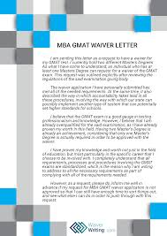 our mba gmat waiver letter assistance waiver writing mba gmat waiver letter writing service