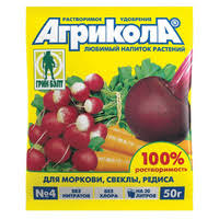 Удобрение <b>агрикола</b> купить, сравнить цены в Новосибирске ...