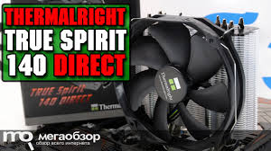 <b>Thermalright True Spirit</b> 140 Direct обзор <b>кулера</b> - YouTube