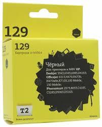 <b>Картридж T2 IC</b>-<b>H9364</b>, совместимый — купить по выгодной цене ...