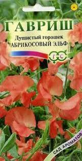 """<b>Душистый горошек</b> в Интернет-магазин """"<b>Семена</b> на Яблочкова """""""