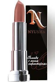 <b>Губная помада Color Sensational</b>, 986 Шоколадная корица ...