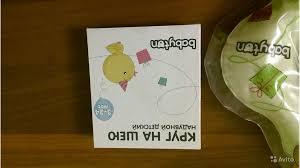 <b>Круг надувной детский</b> Babyton купить в Самарской области ...