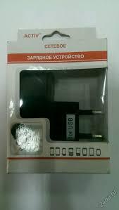 СЗУ Сетевое <b>Зарядное Устройство Activ USB</b> 1A ...