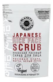 <b>Японский рисовый скраб для</b> лица Japanese Rice Face Scrub ...