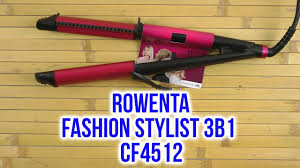 Распаковка <b>Rowenta Fashion Stylist</b> 3в1 <b>CF4512</b> - YouTube