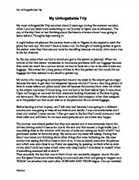 link to essay on my summer vacation for class essay on summer season in india essay on summer season in