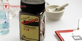 <b>Bushido</b> Original, <b>растворимый</b> сублимированный - Обзор на ...