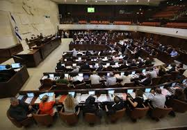 Controversial Jewish nation-state bill passes into law - Israel News ...