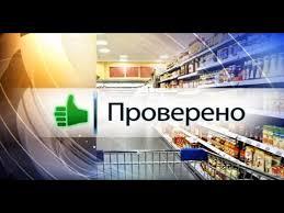 Cамый безопасный <b>освежитель</b> для авто! - YouTube