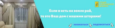 Студия Современного Дизайна | ВКонтакте