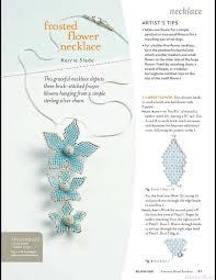 Цветочные <b>колье</b>, схемы. | Бисер|Магия бисера | <b>Bead</b> jewellery ...