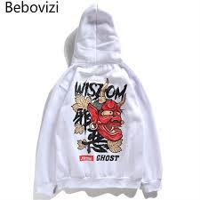 <b>Bebovizi</b> Brand New <b>Harajuku</b> Japan Style Hoodies <b>Hip Hop</b> Evil ...