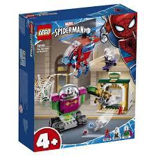 Купить <b>конструктор LEGO Marvel</b> Super Heroes 76149 <b>Угрозы</b> ...