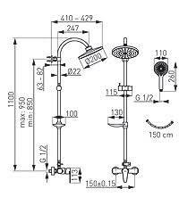 Algeo <b>душевая система</b> с тропическим душем 200 мм в ...