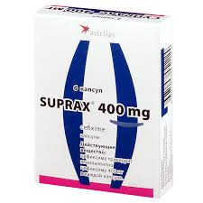 Купить <b>Супракс</b> капс.<b>400мг</b> №<b>6</b> от Астеллас Фарма Юроп Б.В. по ...