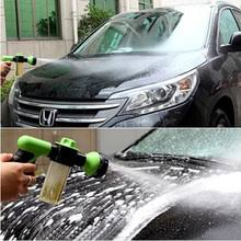 <b>Water</b> Spray Nozzle for <b>Car Wash</b> Reviews - Online Shopping <b>Water</b> ...
