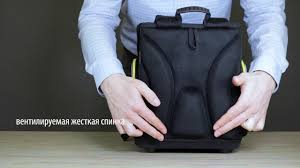 <b>Школьный ранец MagTaller EVO</b> Новинка 2019 модельного года ...