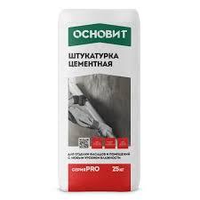 <b>Штукатурка цементная Основит</b> Pro 25 кг в Самаре – купить по ...