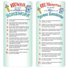 ten helpful homework hints paper writing services scams make sure kids do their own work top ten helpful homework hints oct 15 2015 top 10 helpful homework hints at best essay writing service review platform