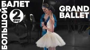 БОЛЬШОЙ БАЛЕТ 2020 - GRAND <b>BALLET</b> (big <b>ballet</b>) competition ...