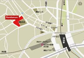 「Bunkamura」の画像検索結果