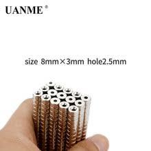 round magnet x