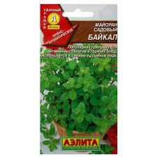 <b>Семена Майоран</b> садовый «<b>Байкал</b>» в Москве – купить по низкой ...