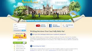 best essay writing service reviews best dissertation writing best essay writing service reviews best dissertation writing service reviews