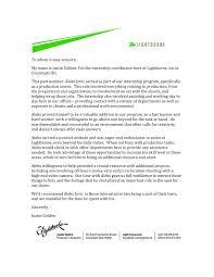 reference letter intern tk big shoulders digital video production reference letter intern 20 04 2017