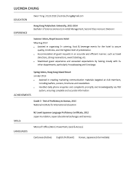sample resume for hotel s resume writing example sample resume for hotel s resume sample 13 senior s executive resume career sample resume for
