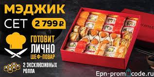 """Набор """"Пять хитов"""" (4 пиццы, 1 лимонад). Экономия 586 рублей!"""